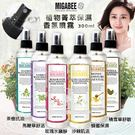 韓國Migabee 植物菁萃保濕香氛噴霧 300ml