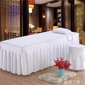 美容床罩用純色床單套美容院按摩床罩美甲店推拿美洗頭房床品棉特制 獨家流行館YJT