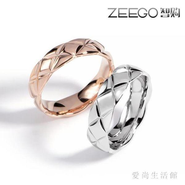 情侶對戒 時尚簡約鍍18k玫瑰金戒指女菱形格紋食指指環潮 AW14024『愛尚生活館』
