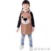 圍裙 兒童圍裙繪畫罩衫小孩子防水畫畫衣服純棉寶寶吃飯衣圍兜罩衣 優家小鋪