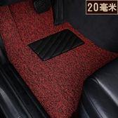 【新年鉅惠】汽車腳墊單個主駕駛腳墊單片腳踏墊司機位座汽車絲圈腳墊可裁剪