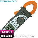 TENMARS泰瑪斯 自動換檔AC/DC數位鉤錶 TM-1015