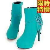 短靴 高跟女靴子-個性灑脫時尚質感休閒5色66c41【巴黎精品】