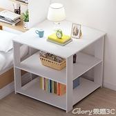 床頭櫃 床頭櫃簡約現代北歐收納儲物櫃臥室小型30cm窄櫃子木質簡易置物架LX  榮耀 618