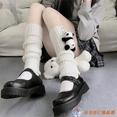 小腿襪素色針織堆堆襪保暖腿套秋冬日系jk襪套女中筒百搭【公主日記】