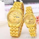 男士手錶 手錶男石英金錶情侶錶中老年人男女錶雙日歷錶防水大數字男錶 快速出貨