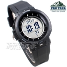 PRO TREK 登山腕錶 PRG-30-1 太陽能電力 多功能電子錶 男錶 黑 PRG-30-1DR CASIO卡西歐