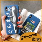 頭文字D iPhoneXS保護殼 i8 Plus軟殼 iPhone XR保護套 i7 Plus手機殼 i6s Plus矽膠軟殼 賽車手