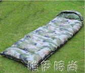 睡袋 迷彩睡袋07數碼叢林單兵午休防水加大棉睡袋軍迷露營成人戶外igo 唯伊時尚