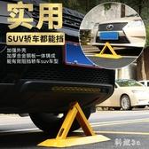 汽車地鎖便攜車位鎖加厚防撞固定三角架停車位鎖專用停車樁私人占位鎖 PA4746『科炫3C』