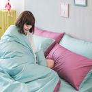 床包 / 雙人加大【撞色系列-水水綠】含兩件枕套 100%精梳棉 戀家小舖台灣製AAA301