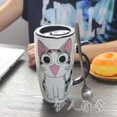可愛大號卡通陶瓷帶蓋勺吸管創意個性大容量咖啡杯 Mc509『伊人雅舍』