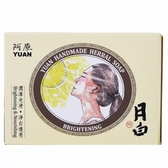 【剩餘4塊,賣完為止】阿原肥皂 月白皂(115g/塊)x1