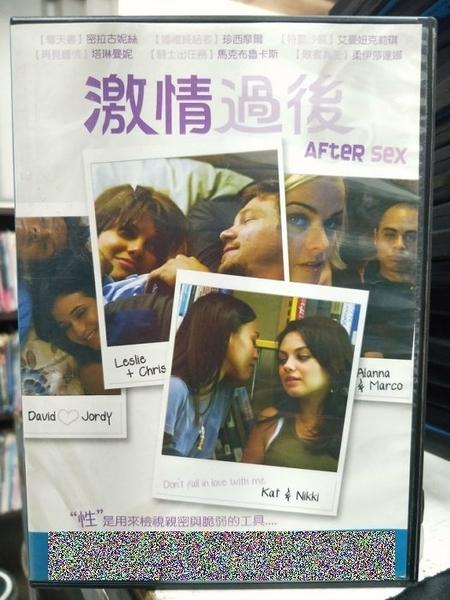 挖寶二手片-G50-022-正版DVD-電影【激情過後】-珍西摩爾 艾曼紐克莉琪 蜜拉古尼絲 馬克布魯卡斯(