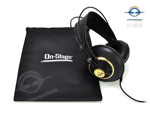【音響世界】美國On-Stage HB4500耳罩式耳機通用防塵收納袋 》適用AKG、SONY、Sennheiser