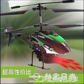 遙控飛機戰斗機可髪射導彈男孩子直升機電動玩具偉力V398  台北日光