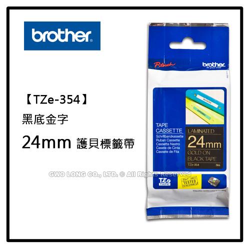 BROTHER TZe系列 TZe-354 黑底金字 24mm護貝標籤機色帶