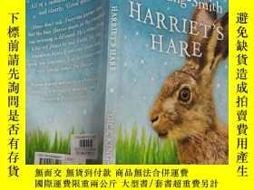 二手書博民逛書店Dick罕見King-Smith Harriet s Hare: 迪克·金·史密斯·哈裏特的野兔Y200392