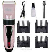 《一打就通》羅蜜歐 USB充電/插電式電動理髮剪 TCA-6220