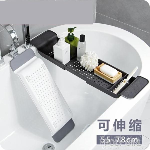 浴缸置物架浴桶置物蓋板桌面泡澡摺疊衛生間托盤浴缸上架防滑大號 ATF 夏季狂歡