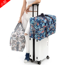 《小款》大容量折疊旅行收納包 掃貨包 衣物收納包  UY0911