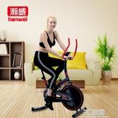 健身車 器材室內健身車家用健身腳踏自行車女士運動減肚子 雙十二免運HM