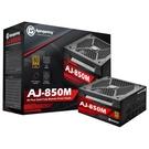 美商艾湃電競 Apexgaming AJ-850M 850W 全日系旗艦金牌全模組