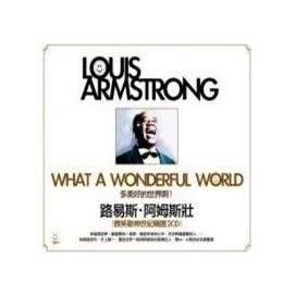 路易斯阿姆斯壯 多美好的世界啊!  微笑歌神世紀精選  雙CD (購潮