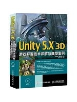 二手書博民逛書店《Unity 5.X 3D game development t