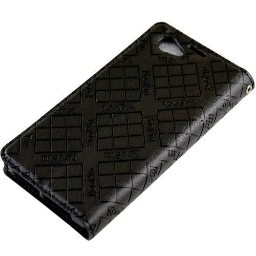KooPin Sony Xperia Z1 Compact (D5503) 4.3吋 隱磁系列 超薄可立式側掀皮套
