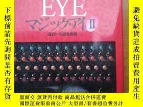 二手書博民逛書店magic罕見eye 2: three dimension tr