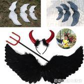 萬聖節cosplay白色天使羽毛翅膀道具成人黑色惡魔翅膀三件套  居家物語