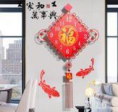 中國結鐘表掛鐘客廳現代簡約靜音大氣個性石英鐘歐式創意復古掛鐘PH200【彩虹之家】