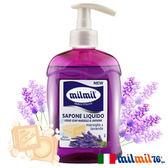 【義大利MILMIL】傳統馬賽液態皂(薰衣草)300ml