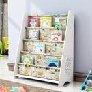 書架     兒童書架落地簡易置物架經濟型學生寶寶書櫃幼兒園小孩繪本收納架  英賽爾3C數碼店