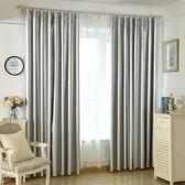 窗簾 隔熱防曬成品窗簾全遮光布料定制臥室陽台客廳遮陽