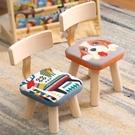 兒童全實木小凳子靠背凳經濟型時尚創意現代簡約家用矮凳板凳椅子 LannaS YTL