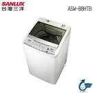含原廠基本安裝 SANLUX台灣三洋 媽媽樂6.5kg單槽定頻洗衣機 ASW-88HTB