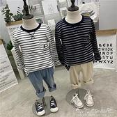 韓國童裝秋裝男童條紋長袖t恤寶寶純棉女童打底衫上衣兒童體恤晴天時尚