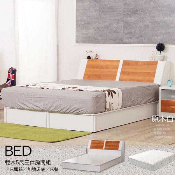 床架 【UHO】DA -輕木 多功能收納 5尺雙人 三件 房間組