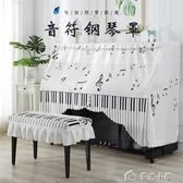 鋼琴罩新款北歐卡通印花鋼琴罩布全罩雅馬哈公主鋼琴套防塵罩清新通 多色小屋