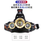 頭燈強光充電超亮頭戴式感應手電筒夜釣魚燈米氙氣燈防水 夢想生活家