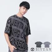 【OBIYUAN】短袖t恤 英文 滿版 印花 寬鬆 落肩款 上衣 共2色【X69207】