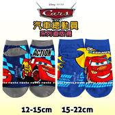 新款 汽車總動員 直版襪 系列 迪士尼 Disney cars 台灣製 唐企