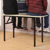 餐桌 簡易長方形折疊桌培訓桌擺攤桌戶外學習書桌會議長條桌餐桌IBM桌 第六空間igo