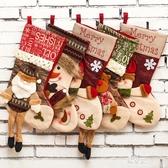 聖誕擺件聖誕襪子禮物袋小號糖果聖誕節裝飾品兒童聖誕老人襪禮品袋大掛飾易家樂
