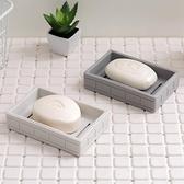 2個裝 雙層瀝水肥皂盒香皂盒塑料肥皂盒【櫻田川島】