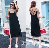兩件式洋裝吊帶長裙夏黑色韓版中長款寬鬆開叉背帶裙套裝短袖連身裙 JY5659【大尺碼女王】