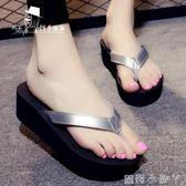 夾腳拖鞋chic高跟人字拖女時尚防滑厚底楔形海邊沙灘鞋厚底涼拖涼鞋 蘿莉小腳ㄚ