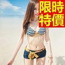 泳衣(三件式)-比基尼-音樂祭游泳泡湯必備可愛創意三件式泳裝54g91【時尚巴黎】
